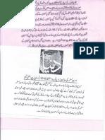 Aqeeda Khatm e Nubuwwat AND UMMAT E MUSLIMA 14254