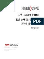 Manual Hikvision