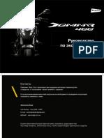 Инструкция Dominar 400