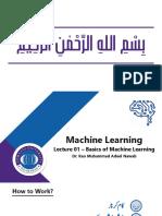 Lec 1 - Basics of Machine Learning