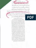Aqeeda Khatm e Nubuwwat AND ALAM E ISLAM