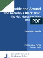 Inside and Around the Kremlins Black Box