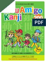 3nen_kanji_caracteristica.pdf