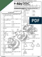Grama Sachivalayam -(B1)-OGT-2-1.pdf