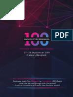 100x Brochure
