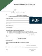 Application form for transcript migration