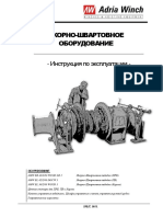 Instruction Manual Anchor Mooring Equipment RUS 2013