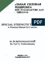 Verkhoshansky, Y. - Special Strength Training (Manual for Coaches)