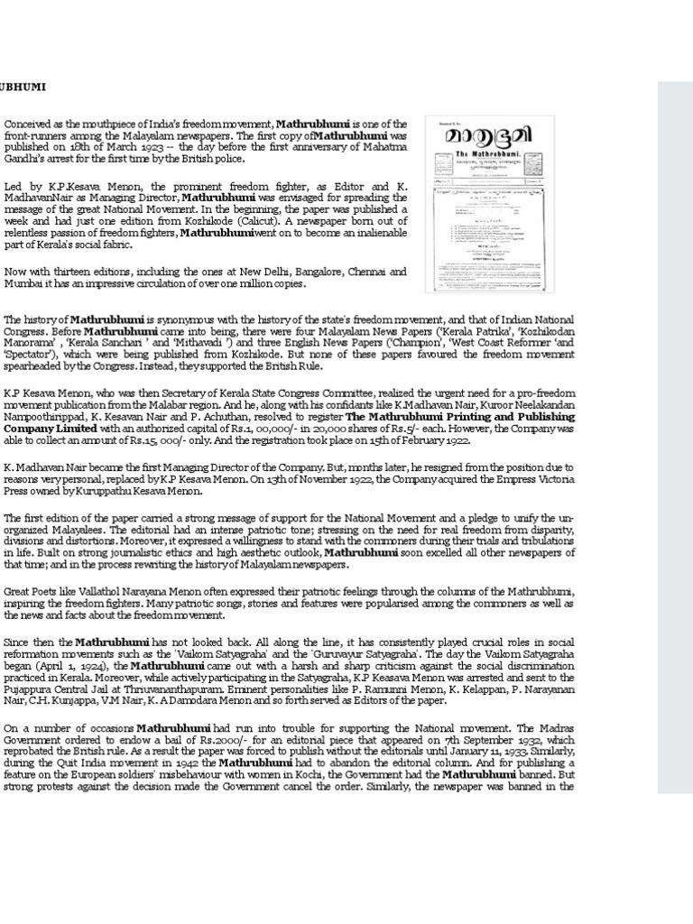 First Malayalam Newspaper In Kerala