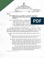 Transfer Requirements CET Maharashtra