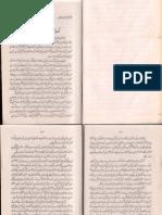 Tasaanif-i Farahi ka Ghayr Matbu'ah Sarmaayah