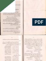 Imam Farahi aur 'IIm-i Tafsir – Paanch Imtiyazi Khususiyaat