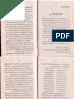 Mawlana Farahi ka Tariqah e Tafsir