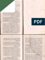 Hassaas Nigaahi aur Allama Farahi