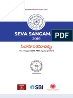 Seva Sangam Souvenir A4 Brochure Final Colour