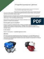 kart_chertezh_1-1.pdf