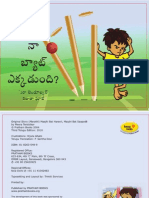 Where is my bat? - Telugu