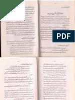 Mawlana Farahi aur Tafsiri Rawayaat