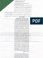 Aqeeda Khatm e Nubuwwat AND ISLAM-Pakistan-KAY-DUSHMAN_231355