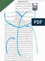 Aqeeda Khatm e Nubuwwat AND ISLAM-Pakistan-KAY-DUSHMAN_231524
