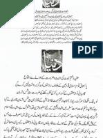 Aqeeda Khatm e Nubuwwat AND ISLAM-Pakistan-KAY-DUSHMAN_224641