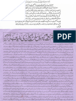Aqeeda Khatm e Nubuwwat AND ISLAM-Pakistan-KAY-DUSHMAN_225302