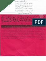 Aqeeda Khatm e Nubuwwat AND ISLAM-Pakistan-KAY-DUSHMAN_225911
