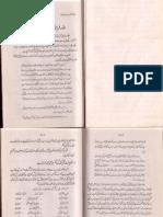 Allama Farahi aur Mufradatul Quran ki Tahqeeq