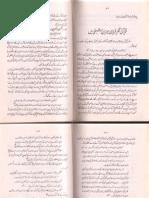 Qurani Fikr-i Farahi Meezan Shibli Mein