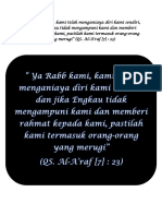 Note Al Qur'an