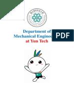 67775_24158_機械系英文簡介2019.07.08-修正