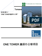 Project Profile One Tower Office-EnGLISH_1253