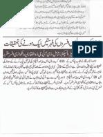 Aqeeda Khatm e Nubuwwat AND ISLAM-Pakistan-KAY-DUSHMAN__231711