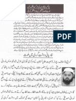 Aqeeda Khatm e Nubuwwat AND ISLAM-Pakistan-KAY-DUSHMAN__231847