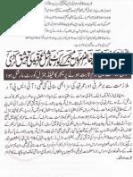 Aqeeda Khatm e Nubuwwat AND ISLAM-Pakistan-KAY-DUSHMAN__231941