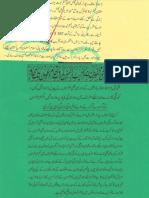Aqeeda Khatm e Nubuwwat AND ISLAM-Pakistan-KAY-DUSHMAN__232230