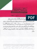 Aqeeda Khatm e Nubuwwat AND ISLAM-Pakistan-KAY-DUSHMAN__232111
