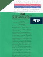 Aqeeda Khatm e Nubuwwat AND ISLAM-Pakistan-KAY-DUSHMAN__232354