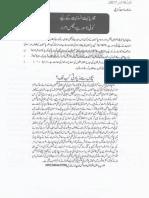 Aqeeda Khatm e Nubuwwat AND ISLAM-Pakistan-KAY-DUSHMAN__232958