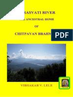 Sarasvati River - Ancestral Home of Chit