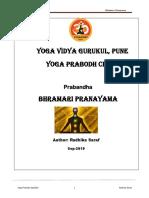 Bhramari Pranayam Final