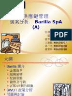 Barilla Spa 1