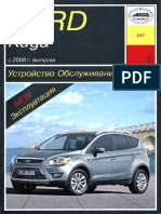 Ford168.pdf