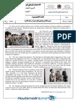 examens-national-2bac-adab-en-2017-n.pdf