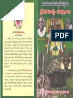 Yanadi Social & economic conditions & Developmental challenges Book