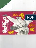 Алёхин Ю.А. - Дзюдо. Практическое Пособие в Рисунках - 1990