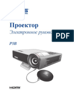 r10455 p3b Em Web Only