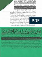 Aqeeda Khatm e Nubuwwat AND ISLAM-Pakistan-KAY-DUSHMAN_212324