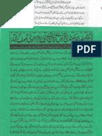 Aqeeda Khatm e Nubuwwat AND ISLAM-Pakistan-KAY-DUSHMAN_212451