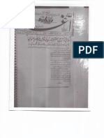 Sir Muhammad Zafarullah Khan